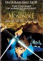 #7: Princess Mononoke
